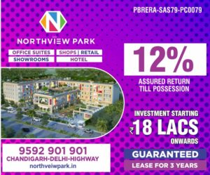 Northviewpark Investment Palns